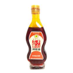 Chili oil / 五丰黍红辣椒油 - 265ml