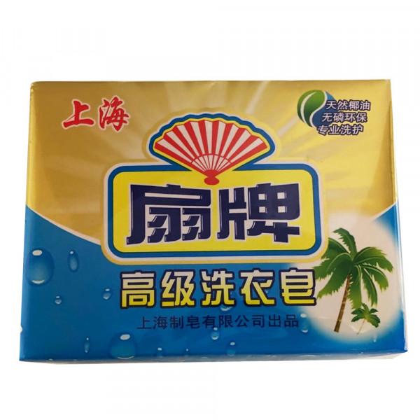 Premium laundry soap / 扇牌高级洗衣皂