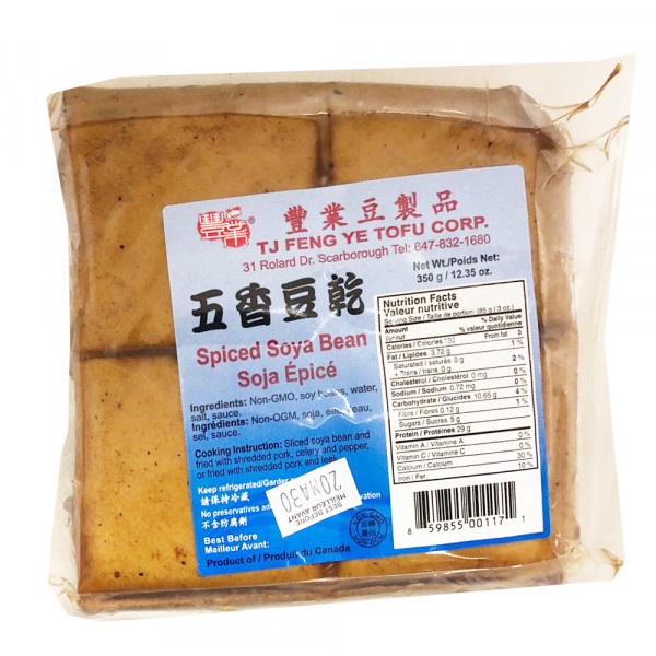 Spiced soya bean / 丰业五香豆干 - 350g