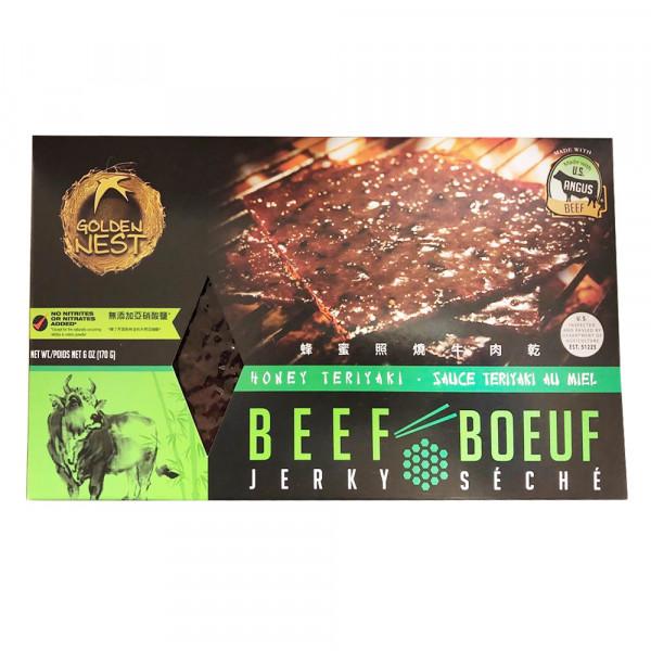 Beef jerky / 金燕窝牛肉干 - 170g