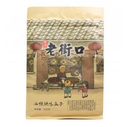 Sunflower Seeds With Walnut flavor / 老街口核桃味瓜子 - 500 g