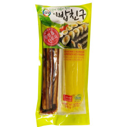 Seasoned burdock & preserved radish / 萝卜脯 - 240g