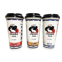 Milk tea / 奶白兔牛乳茶