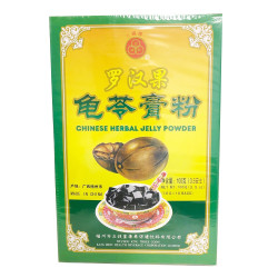 Herbal Jelly Powder / 罗汉果龟苓膏粉 - 100g