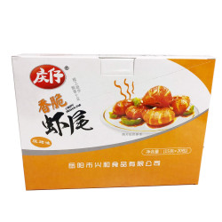 Crispy Prawn Tail  / 香脆虾尾 - 20*15g