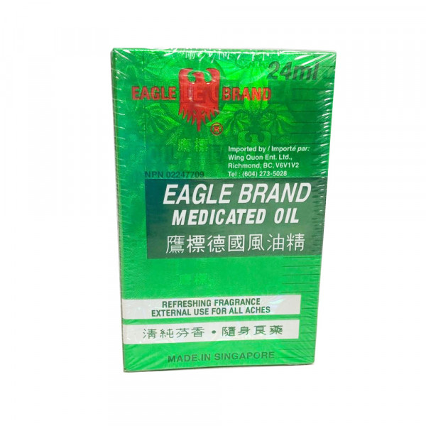 Eagle Brand Medicated Oil / 鹰标德国风油精 - 24ml