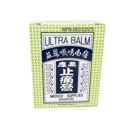 WanYing Ultra balm / 万应止痛膏 - 70ml