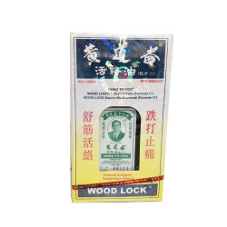WongToYick Medicated Balm / 黄道益活络油