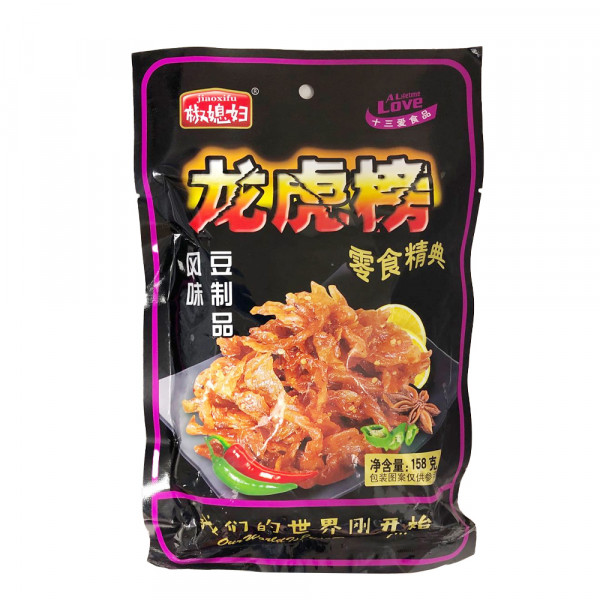 Flavored Soy Products  / 龙虎榜风味豆制品 - 158g
