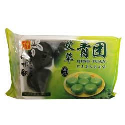 Qing Tuan / 艾草青团