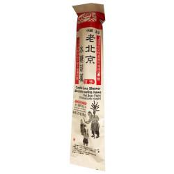 Candied Haws Skewer (Red Bean Paste) / 老北京冰糖葫芦(豆沙)- 90g