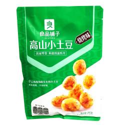 Bestore  Small Potato (BBQ flavor) / 良品铺子高山小土豆(烧烤味)- 205g