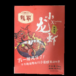 Frozen Crayfish / 龙霸小龙虾 - 750g