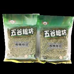 Organic Mung Bean / 五谷粮坊有机绿豆 - 2* 454G