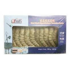 3Fish black tiger shrimp / 泰国黑虎虾 - 300g