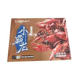 Frozen Crayfish / 小霸龙龙虾(十三香味) - 750g
