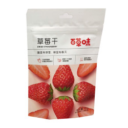 BaiCaoWei Dried Strawberrys / 百草味草莓干 - 80 g