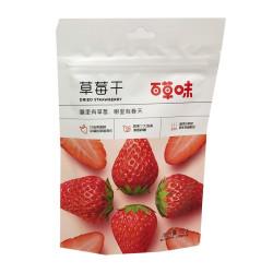BaiCaoWei Dried Strawberrys / 百草味草莓干 - 80 g