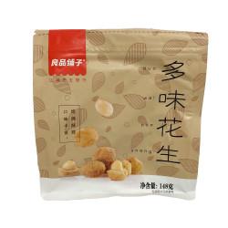 Bestore Multi-Flavored Peanuts /良品铺子多味花生- 148g