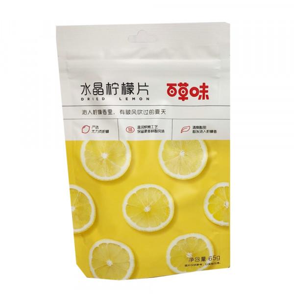 BaiCaoWei Dried lemons / 百草味水晶柠檬片 - 65 g