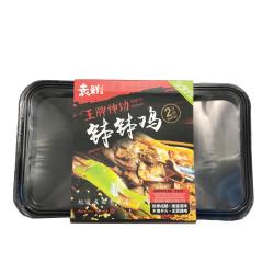 Vegetarian Pepper Flavor Meal Kit /袁鲜钵钵鸡全素版