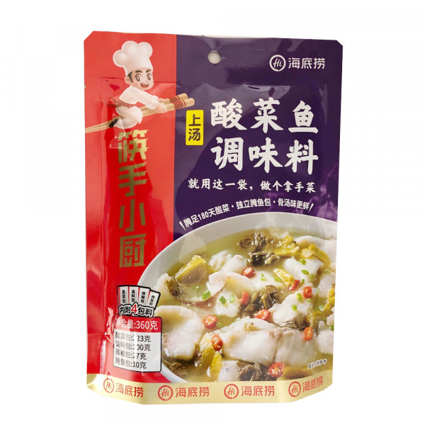 Hi Picked Cabbage Fish Flavor /海底捞酸菜鱼调味料 - 360g