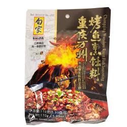 BaJia Seasonning / 白家烤鱼烹饪料 - 170g