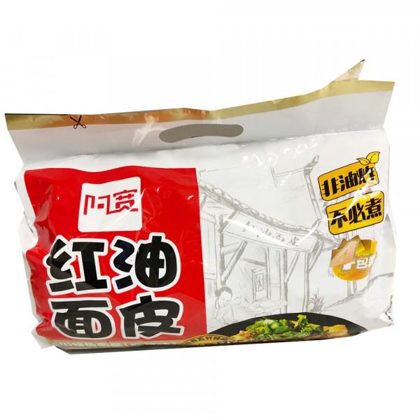 Akuan Combo Pack Dough / 阿宽红油面皮麻辣味  - 4Un/Bag