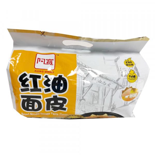 Akuan Combo Pack Dough / 阿宽红油面皮麻酱味  - 4Un/Bag