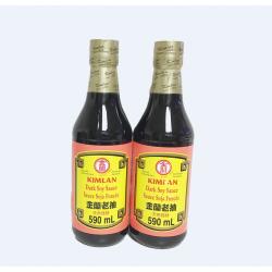 JinLan Premium Dark Soy Sauce / 金兰老抽 - 590 mL