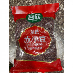 Guxin Rice Bean / 谷欣赤小豆 - 2lbs