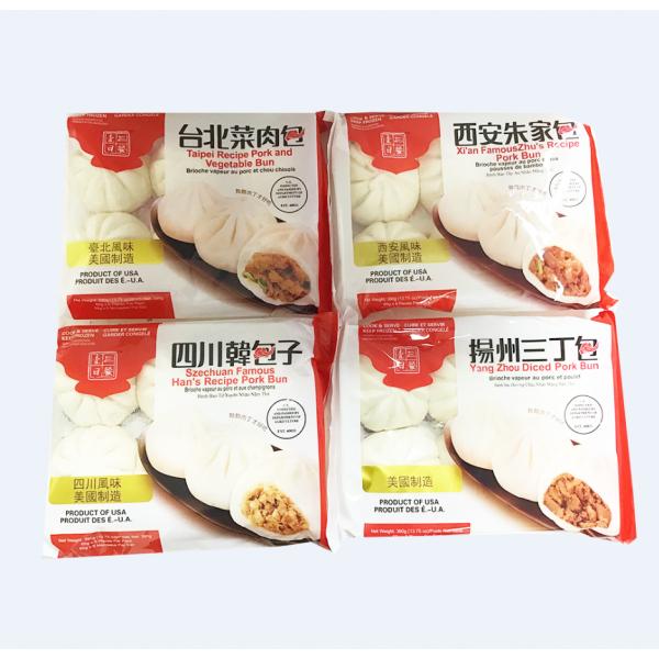 Szechuan Famous Han's recipe Pork Bun /蒸包系列