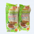 Rice Vermicelli / 鲜米粉 - 375 g