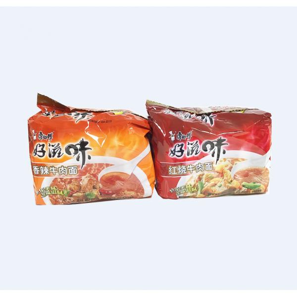 KangShiFu Instant noodles / 康师傅好滋味方便面系列 - 85g x 5s