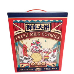 Fresh Milk Cookies / 鲜乳大饼 - 800g