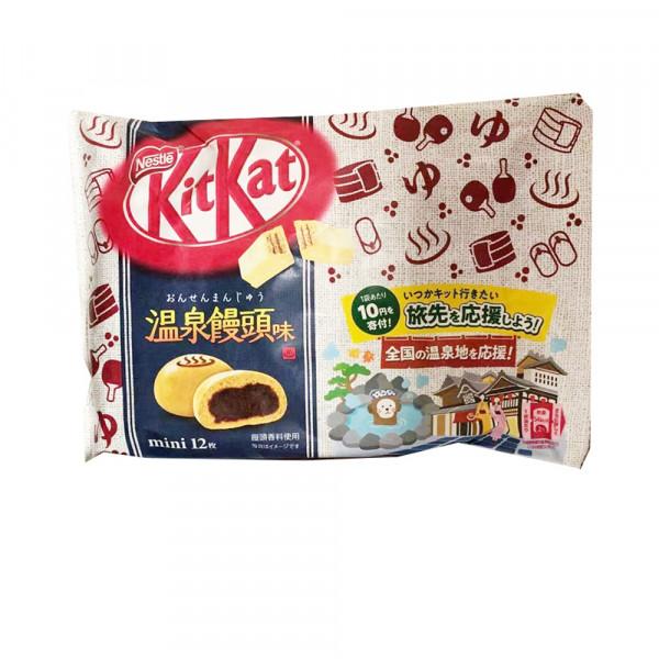 KitKat Chocolat  / 日本巧克力 - 12枚