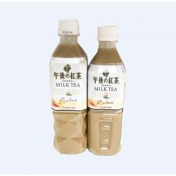Milk Tea / 午后红茶 - 500ML