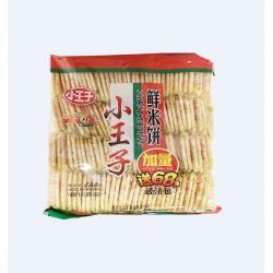 Rice Crackers  / 小王子鲜米饼 - 488g