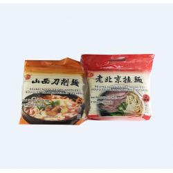 Noodles / 干面条系列- 4lb