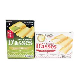 D'asses Cookies / 日式饼干 -  12枚