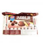 Daliyuan Cake / 达利园派