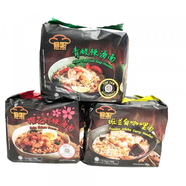 Red Chef Instant Noodles / Red Chef 方便面系列
