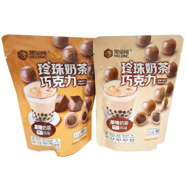 Milk Tea Series / 珍珠奶茶巧克力