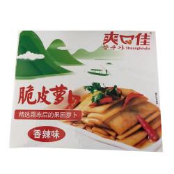 Pickled Radish  / 爽口佳脆皮萝卜