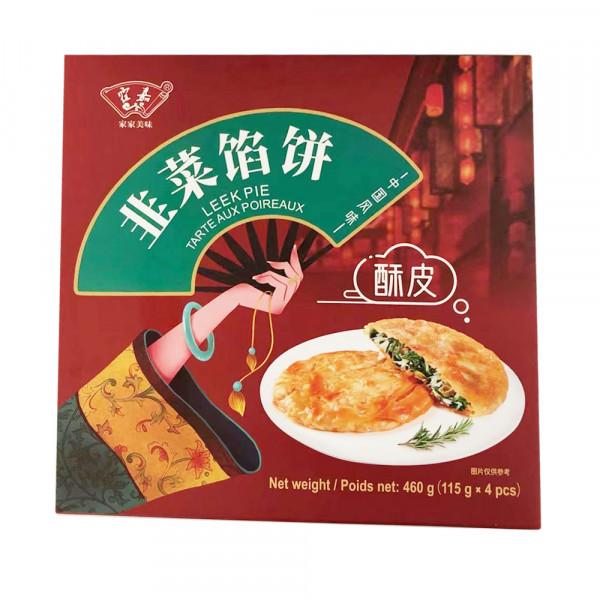 Lee Pie / 霍家韭菜馅饼