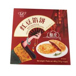 Red Bean Pie / 霍家红豆馅饼