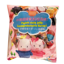 Piglets Suck Jelly / 小猪吸吸果冻