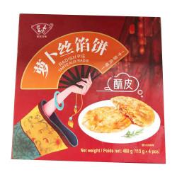Radish Pie / 霍家萝卜丝馅饼