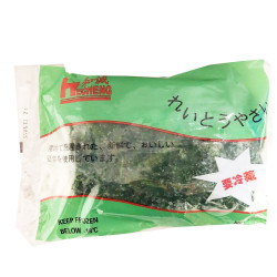 Frozen Mustard Greens / 冷冻芥菜