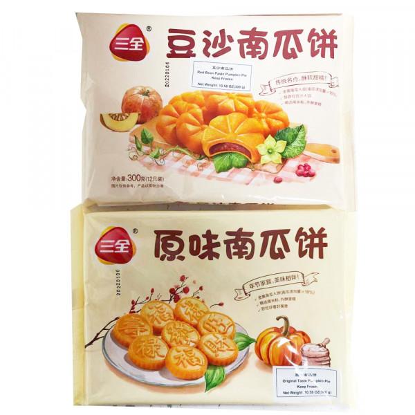 SanQuan Pumpkin Pie / 三全南瓜饼